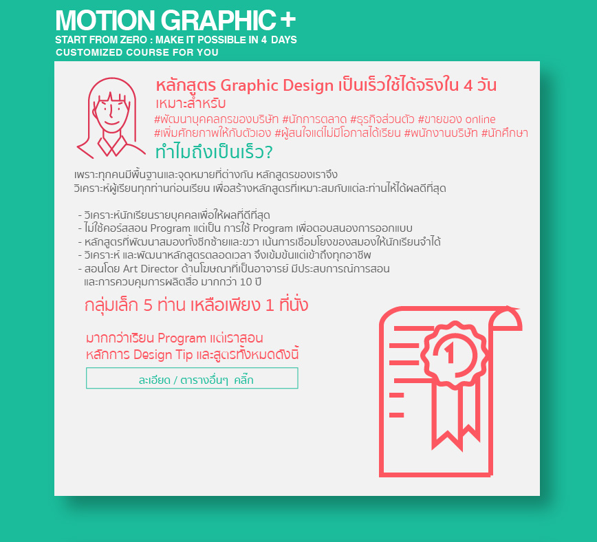 graphic-02