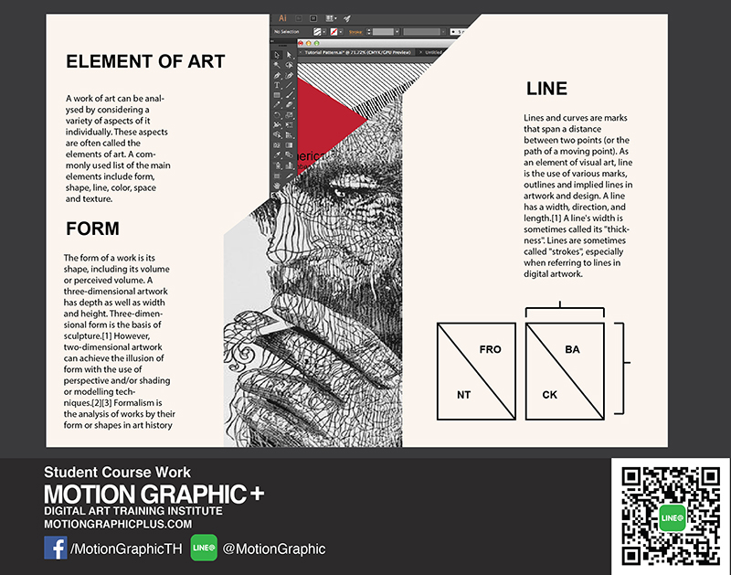 เรียน Graphic Design เรียน Motion Graphic เรียนกราฟฟิก