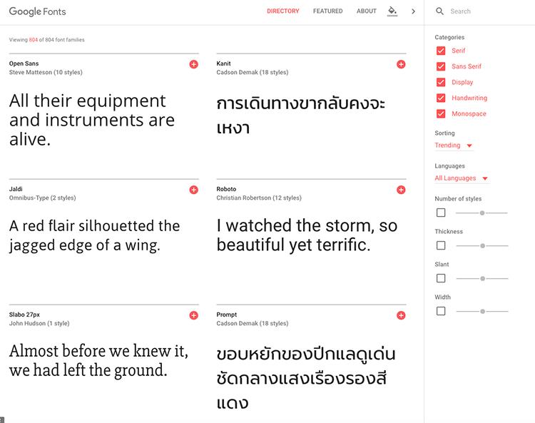 GoogleFont-Google-Font-เรียน Graphic Design