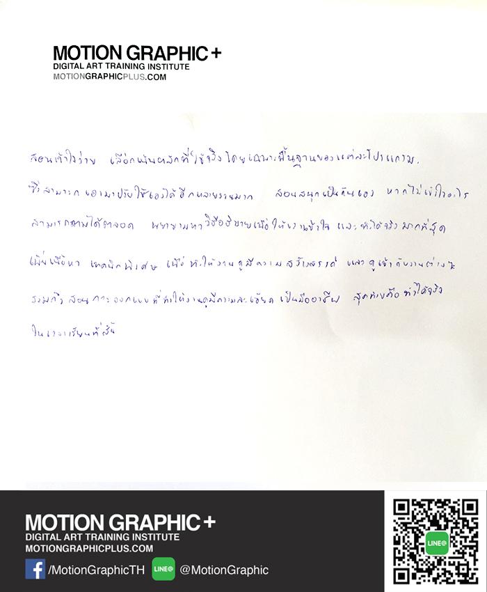 magazine_aw_c