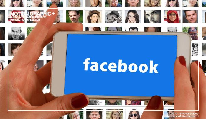 Content Marketing,Digital Marketing,social media marketing,สัมมนาการตลาดออนไลน์,การตลาดออนไลน์, Online Marketing,รับทํา content marketing,content marketing การตลาด,การตลาดออนไลน์ 2016,online marketing strategy,กลยุทธ์การตลาด,Facebook,การตลาด Facebook,Fanpage,Facebook Ads,Ads,โฆษณา Facebook