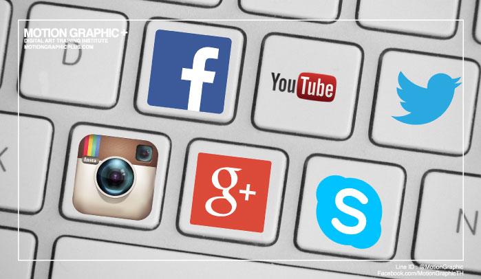 Content Marketing,Digital Marketing,social media marketing,สัมมนาการตลาดออนไลน์,การตลาดออนไลน์, Online Marketing,รับทํา content marketing,content marketing การตลาด,การตลาดออนไลน์ 2016,online marketing strategy,กลยุทธ์การตลาด,Facebook,การตลาด Facebook,Fanpage,Graphic Design,เทคนิค Graphic Design