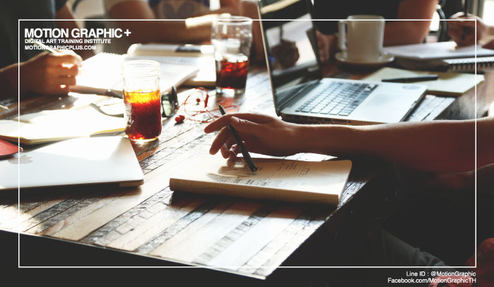 Content Marketing,Digital Marketing,social media marketing,สัมมนาการตลาดออนไลน์,การตลาดออนไลน์, Online Marketing,รับทํา content marketing,content marketing การตลาด,การตลาดออนไลน์ 2016,online marketing strategy,กลยุทธ์การตลาด,Facebook,การตลาด Facebook,Fanpage