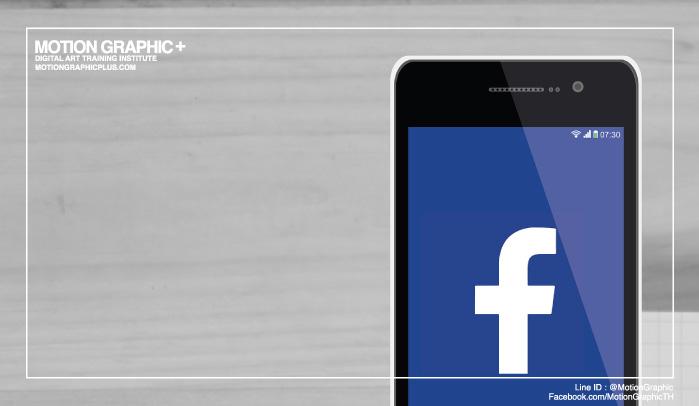 เรียนกราฟฟิก-เรียน-Graphicdesign-facebook-canvas