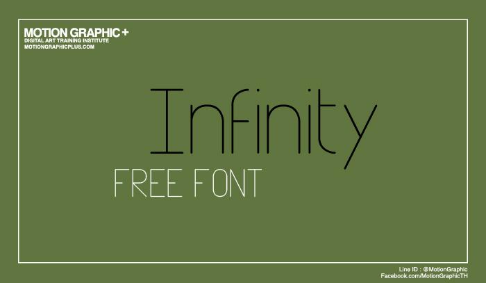 เรียนกราฟฟิก-เรียน-Graphicdesign-fontt-02