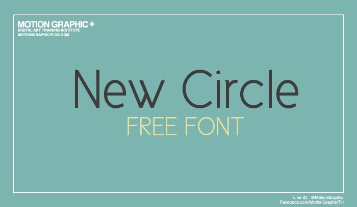 เรียนกราฟฟิก-เรียน-Graphicdesign-fontt-04