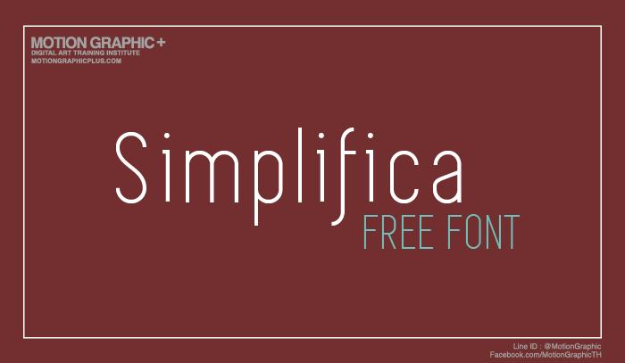 เรียนกราฟฟิก-เรียน-Graphicdesign-fontt-05