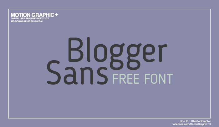 เรียนกราฟฟิก-เรียน-Graphicdesign-fontt-06