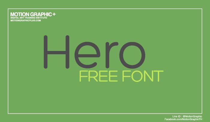 เรียนกราฟฟิก-เรียน-Graphicdesign-fonttt-05