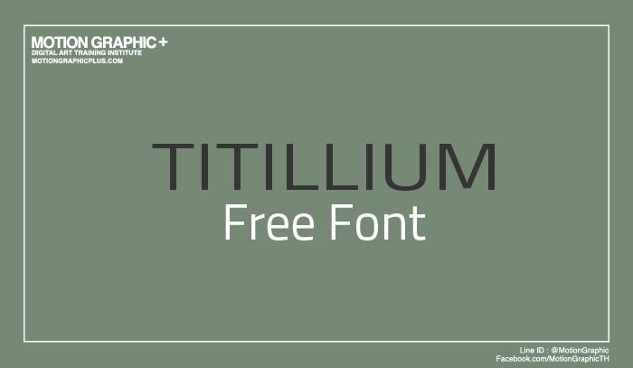 เรียนกราฟฟิก-เรียน-Graphicdesign-fonttttt-02
