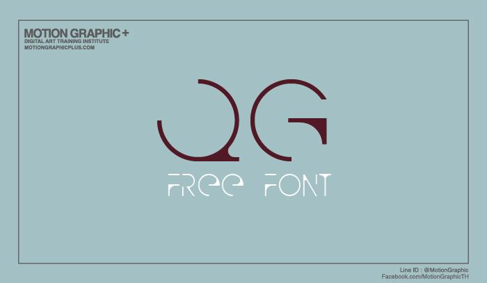 เรียนกราฟฟิก-เรียน-Graphicdesign-fonttttt-03
