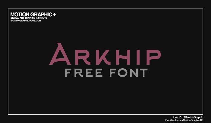 เรียนกราฟฟิก-เรียน-Graphicdesign-fonttttt-04