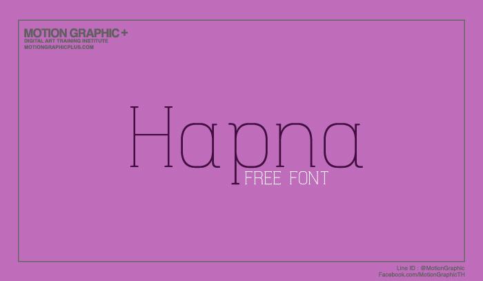เรียนกราฟฟิก-เรียน-Graphicdesign-fonttttt-06