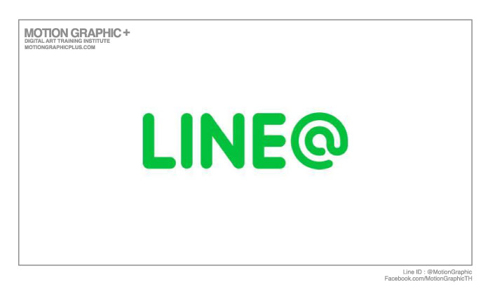 line@ วิธีใช้,line@ วิธีใช้งาน,line วิธีสมัคร,line@ คือ,line@ สติ๊กเกอร์