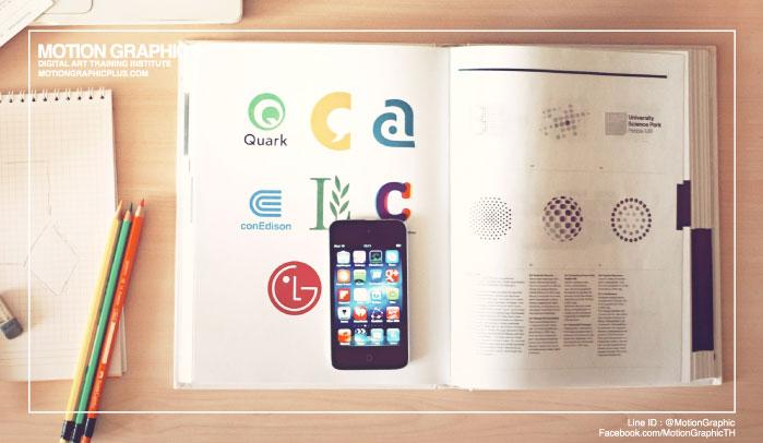 logo,โลโก้,ออกแบบโลโก้,กราฟิก ดีไซน์,Graphic Design,เรียน Graphic Design,เรียน Infographic,เรียน Illustrator,เรียน Photoshop,จดทะเบียนเครื่องหมายการค้า,เครื่องหมายการค้า
