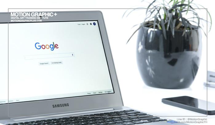 Google AdWord,เทคนิค Google AdWord,Online Marketing,Social Media Marketing,Digital Marketing,ลงโฆษณา Google Adword