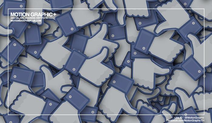 Content Marketing,Digital Marketing,social media marketing,สัมมนาการตลาดออนไลน์,การตลาดออนไลน์, Online Marketing,รับทํา content marketing,content marketing การตลาด,การตลาดออนไลน์ 2016,online marketing strategy,กลยุทธ์การตลาด,Facebook,การตลาด Facebook,Fanpage,Facebook Canvas,Like Facebook,Like