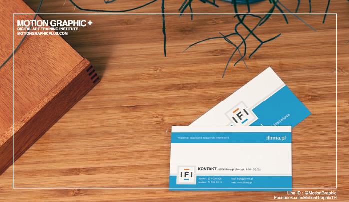 เรียนกราฟฟิก-เรียน-Graphicdesign-name-card
