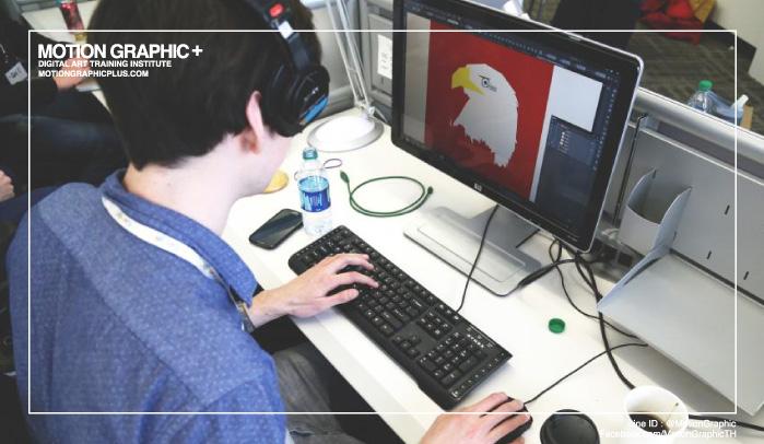 Graphic Design,กราฟฟิค ดีไซน์,เรียน Graphic Design,เรียน Infographic,เรียน Illustrator,เรียน Photoshop