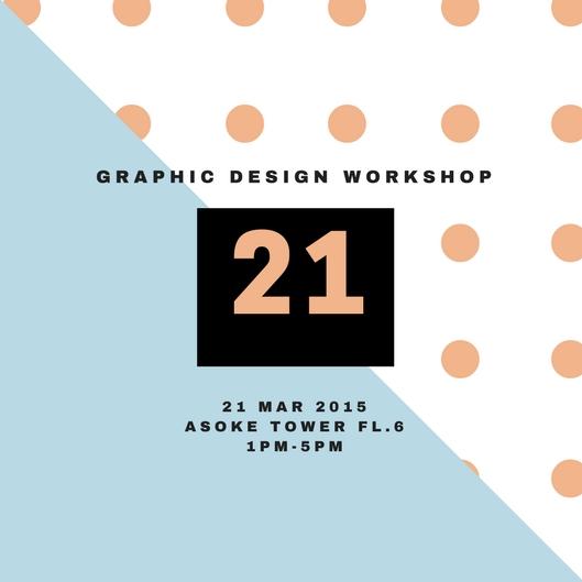 เรียนกราฟฟิก-เรียน-Graphicdesign-minimal-style