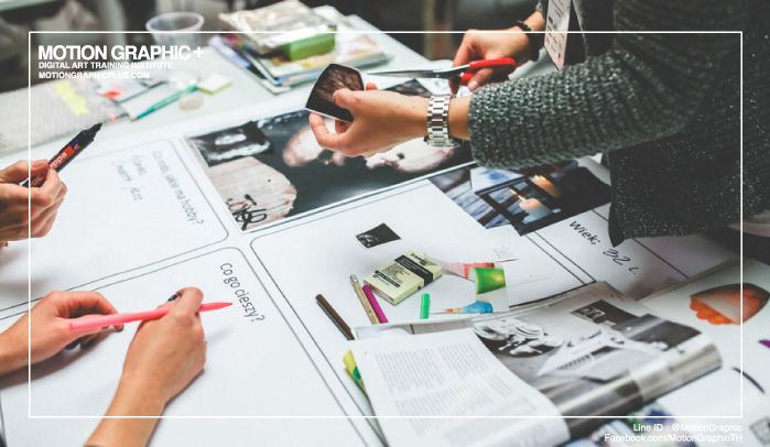 logo,ออกแบบ logo,ทำ logo,สร้างแบรนด์ของตัวเอง,สร้าง Brand,logo ทำยังไง,วิธีทำ logo,Online Marketing,Social Media Marketing,Digital Marketing,การตลาดออนไลน์