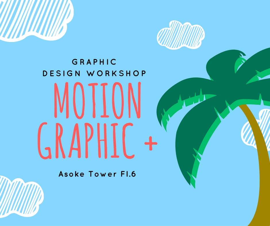 เรียนกราฟฟิก-เรียน-Graphicdesign-font-1-1